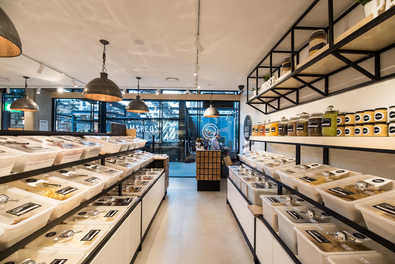 Basalt studio naked foods tramsheds for Interior design retail agency