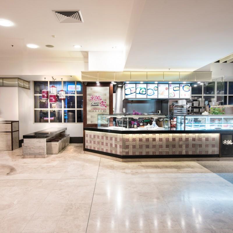 Basalt_Studio_Interior_Design_Sydney_Hurstville_Westfield_Cho_Express_Kiosk_1