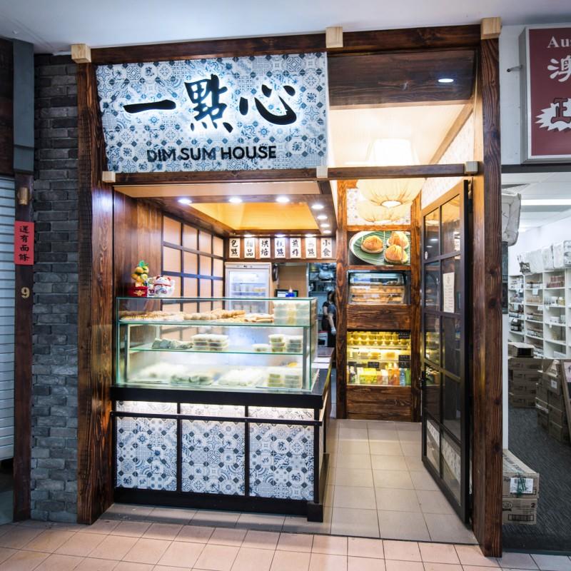 Basalt_Studio_Interior_Design_Designer_Architecture_Sydney_Restaurant_Cafe_Retail_Food_Chinese_Shop_Shopping_Centre